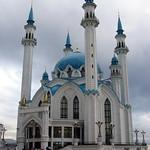 Kazan: Qolsharif Mosque