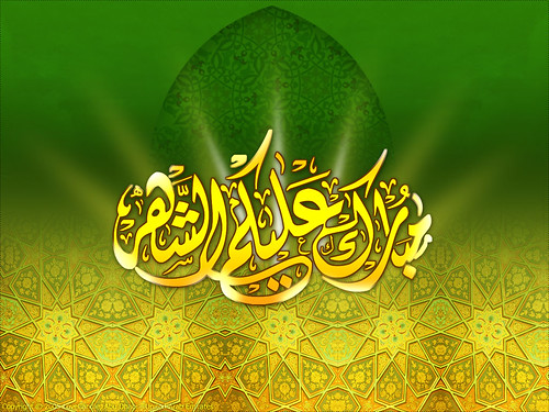 islamic calligraphy, islamic wallpaper,asmaul husna, quran verses, Art Islam Calligraphy Wallpaper