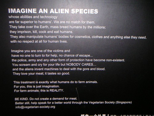 Imagine An Alien Species.JPG