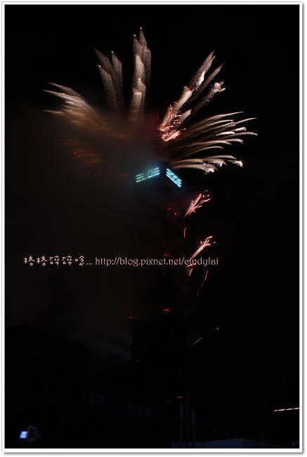 20080101_101_055