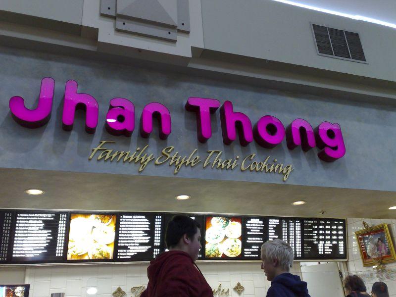 Jhan Thong