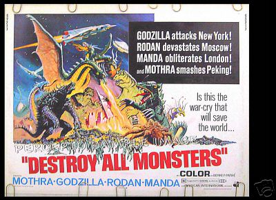 destroyallmonsters_poster.JPG