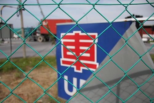 Broken Signboard