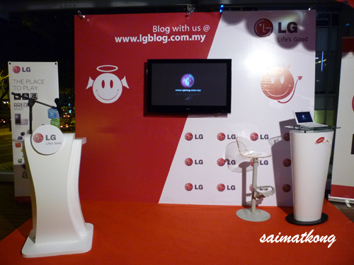 LG Blog Launch