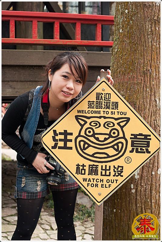 鬼扯人潮妖怪村  (32)