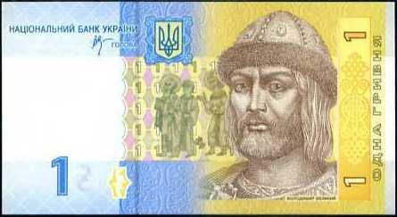 1 Hrivna Ukrajina 2006, P116