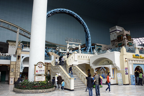 Lotte World: Indoor rides
