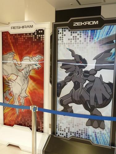 ポケモンセンターヨコハマにあったレシラムとゼクロム 2