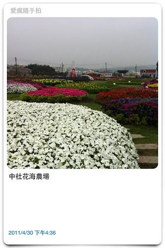 2011-04-30 (10).JPG