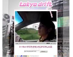 suzuka_drive