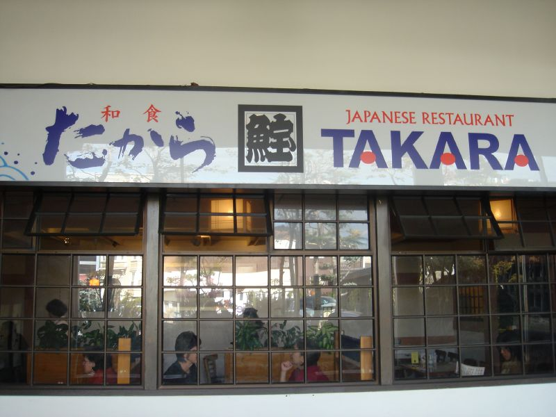Takara