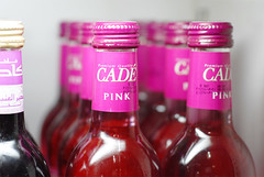 PINK (aZ-Saudi) Tags: pink color drink arabic explore saudi arabia cade ksa  arabin  arabs