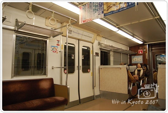 嵯峨野小火車 (1)