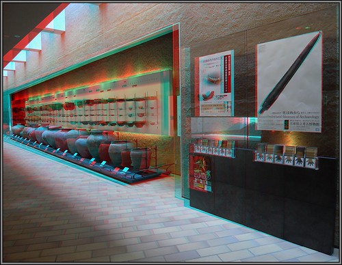 3D兵庫県立考古博物館-anaglyph-Hyogo Prefectual Museum of Archaeology-R0012606
