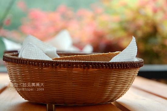[台北]奧萬大│素食套餐。平淡午茶