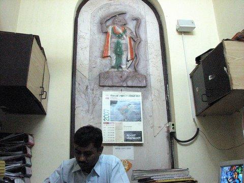 Press Club of Bangalore