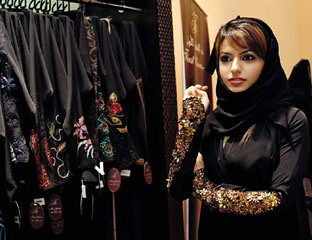Photo of Saudi fashion designer woman Muna bin Kalli
