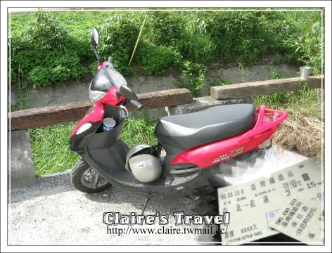 2007hualian001