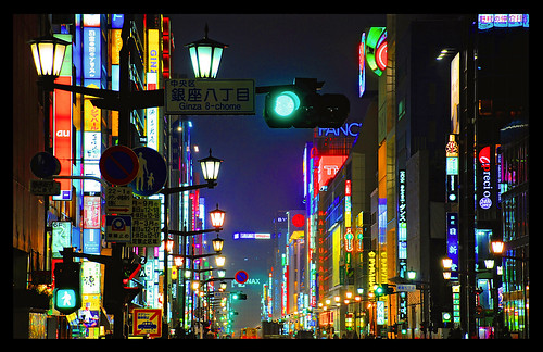 Ginza in full colour