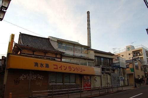 Public Bath @ Sangenjyaya (清水湯)
