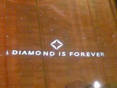 Product Slogan