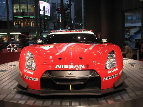 2008 Nissan Skyline