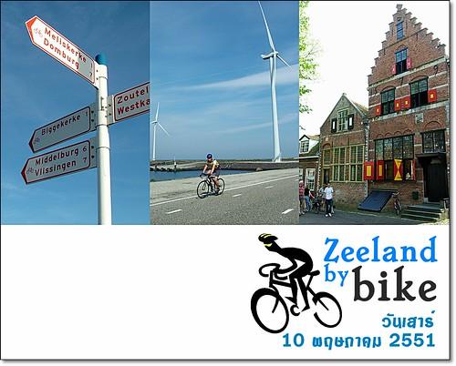 Zeeland by Bike