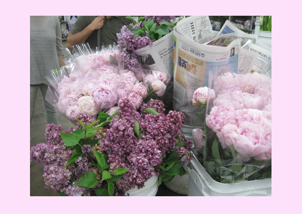 flowermart