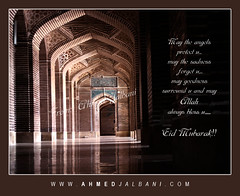 Eid Mubarak to All you Friends (Ahmed Jalbani's new photos on ahmedjalbani.com) Tags: mosque thatha pakitan shahjahani