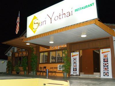 Suri Yothai