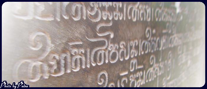 20071118161034