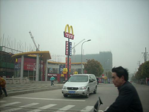 CHINA 5705
