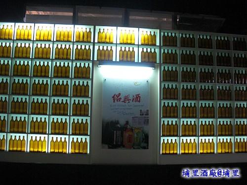 埔里酒廠CIMG2312
