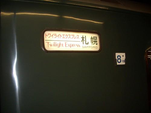 CIMG6814