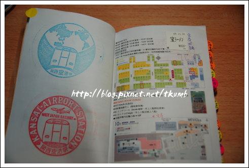手冊補充 (2)