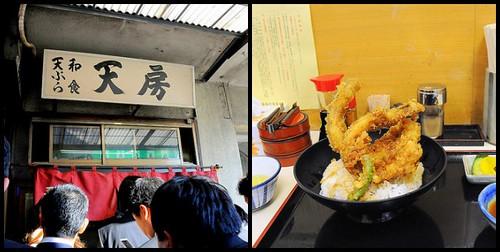 Tenfusa, Tsukiji