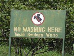 No washing here