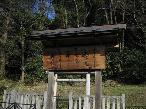 箸墓古墳-看板