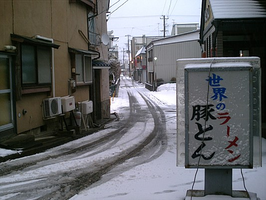 080302town05
