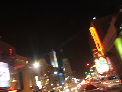 Hollywood Blvd (Headed East)