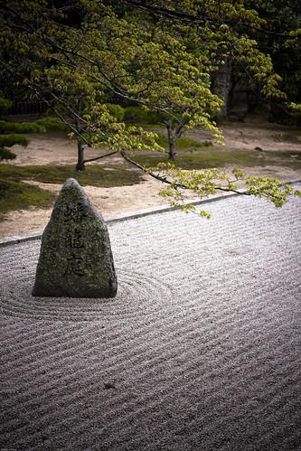 15182 : Silence Garden 2 -Kongobuji Temple #4-