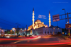 New Mosque, Istanbul (Christopher Chan) Tags: night canon turkey europe istanbul mosque 1022mm 30d yenicamii newmosque
