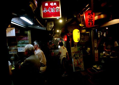 Shinjuku 思い出横町 #II