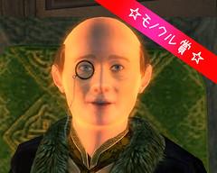モノクル賞