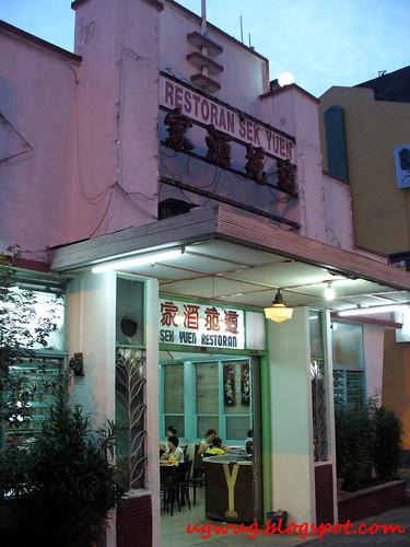 Sek Yuen Restaurant