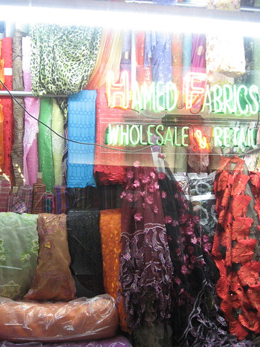 Hamed Fabrics