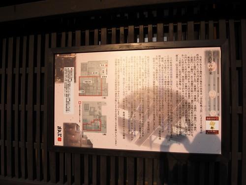 江戸川(ならまち店)-02