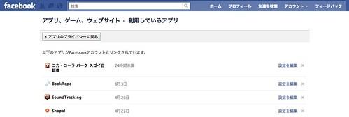 スクリーンショット(2011-05-08 16.46.39)