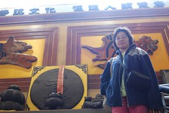 DSC_2919 (spOt_ON) Tags: china kunming yunan puerhtea teaoutlet
