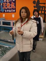 魚の駅で釣ります